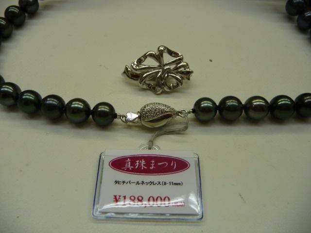 真珠祭り2010 005