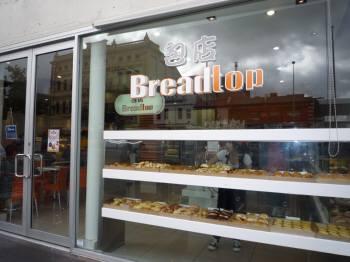 Bread Top