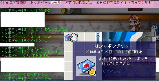Maple100221_190235.jpg