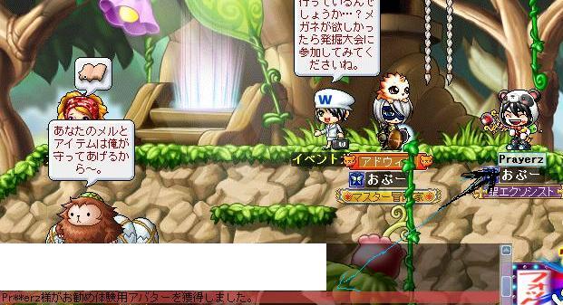 Maple100316_233500.jpg