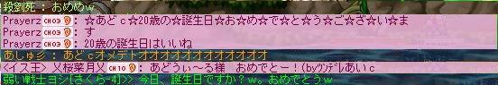 Maple100317_000024.jpg