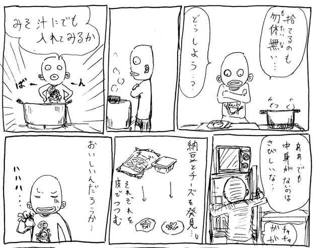 gyouzakawa080.jpg