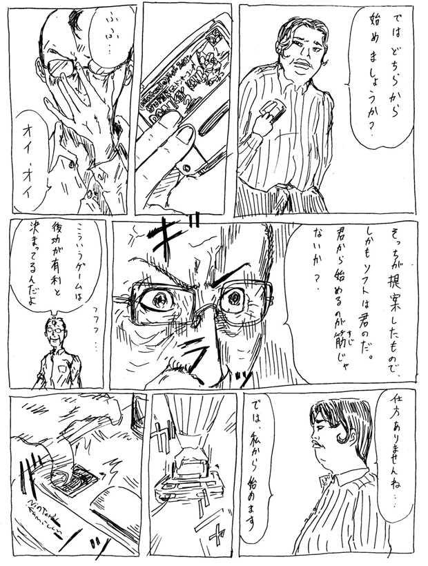 jinginaki004.jpg