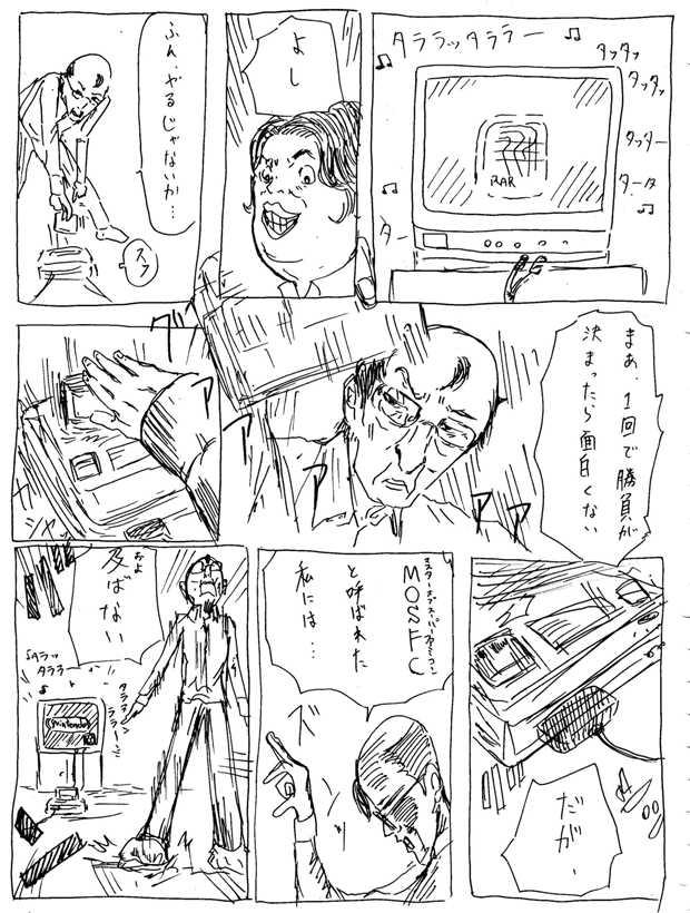 jinginaki005.jpg