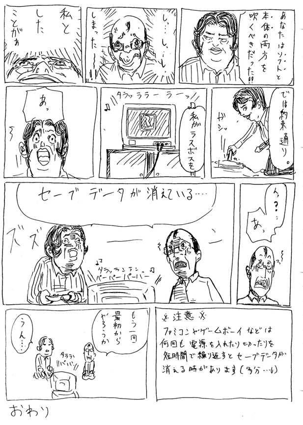 jinginaki011.jpg