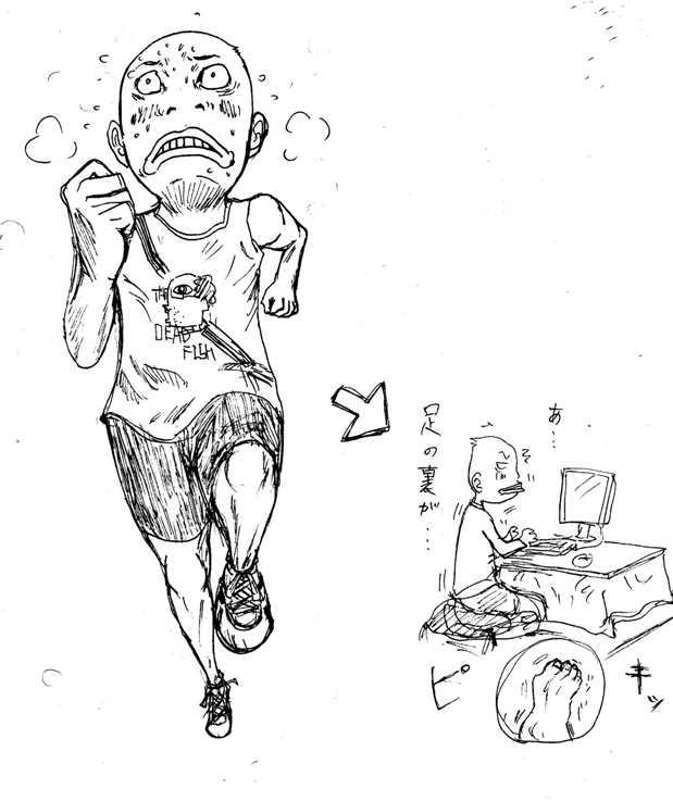 running088.jpg