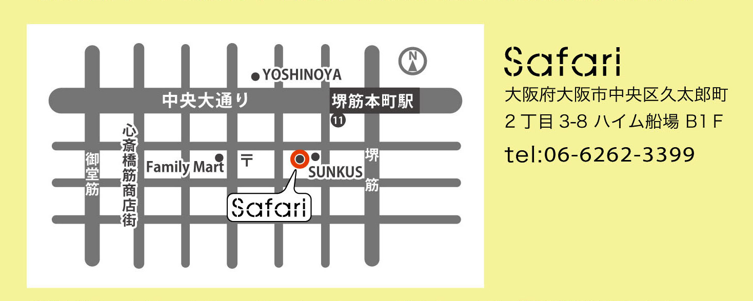 safari_Map.jpg