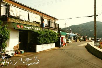 kasiwajima05.jpg
