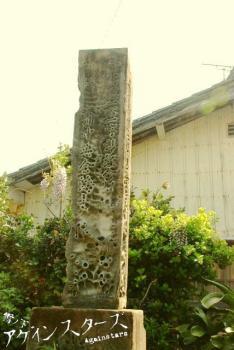 kasiwajima13.jpg
