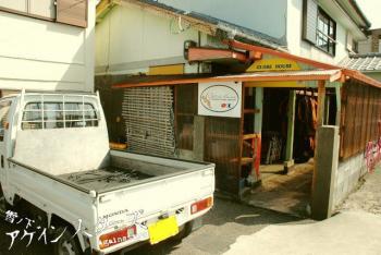 kasiwajima14.jpg