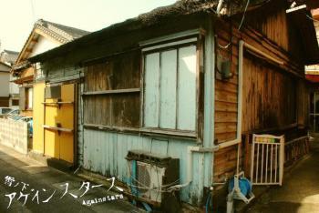 kasiwajima18.jpg