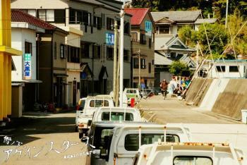 kasiwajima29.jpg