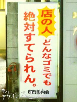 kouchi05.jpg