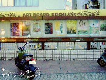 kouchi28.jpg