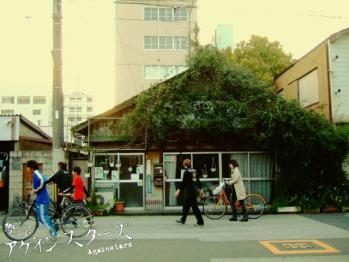 kouchi32.jpg
