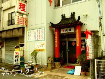 kouchi33.jpg