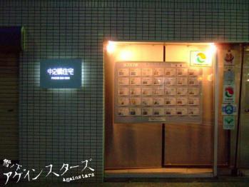 kouchi38.jpg