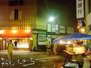 kouchi40.jpg