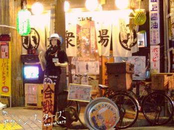 kouchi46.jpg