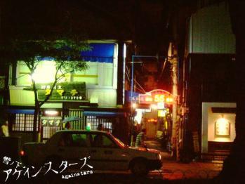 kouchi47.jpg
