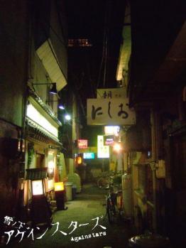 kouchi48.jpg
