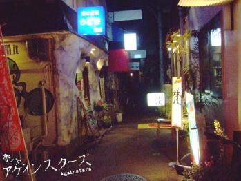 kouchi50.jpg