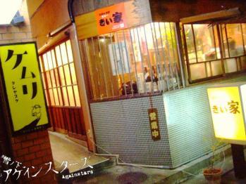 kouchi52.jpg