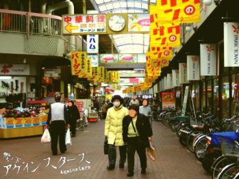minatogawa02.jpg