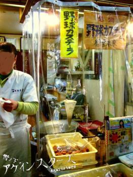 minatogawa06.jpg