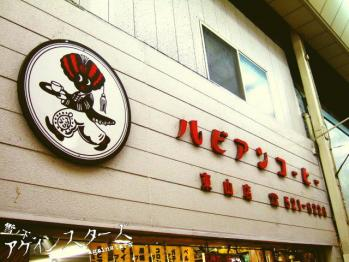 minatogawa10.jpg