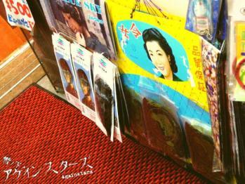 minatogawa11.jpg