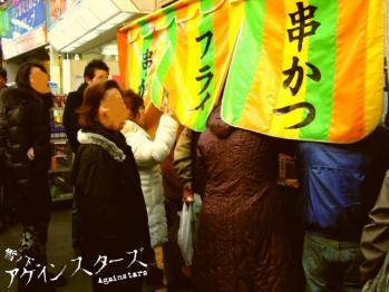 minatogawa18.jpg