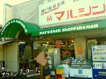 minatogawa19.jpg