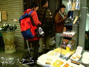 minatogawa21.jpg
