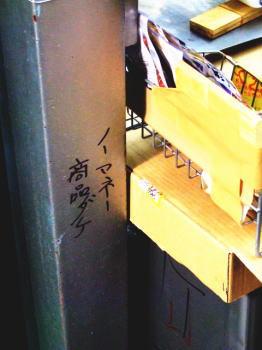 minatogawa22.jpg
