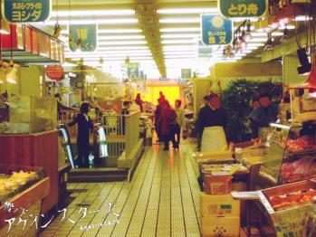 minatogawa24.jpg