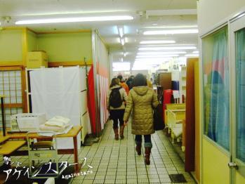 minatogawa27.jpg