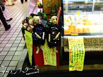 minatogawa30.jpg