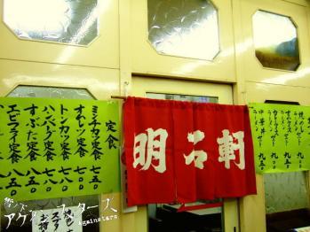 minatogawa31.jpg