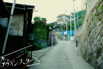 onomichi46.jpg