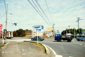 tsukuba01.jpg