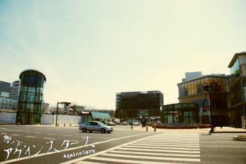 tsukuba17.jpg