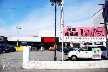 tsukuba28.jpg