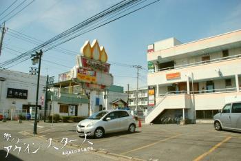 tsukuba30.jpg