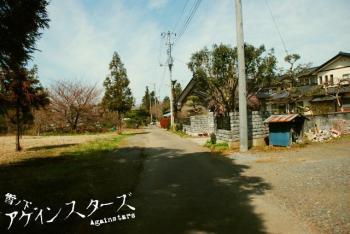 tsukuba32.jpg