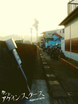 udono09.jpg