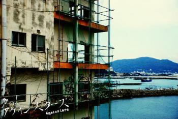 wakanoura09.jpg