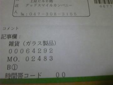 20091128141315