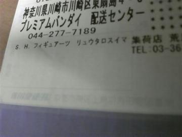 20091128141318