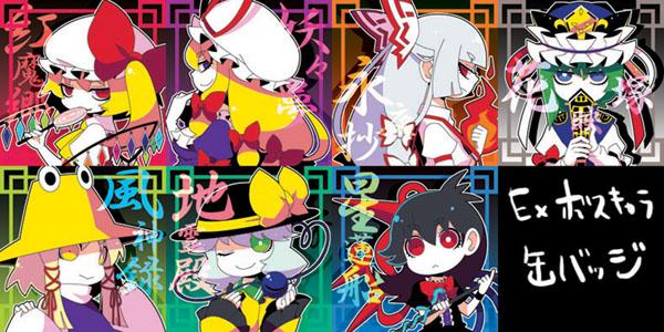 kokuchi06.jpg